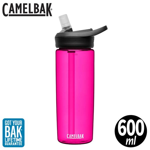 【CamelBak 美國 600ml eddy+多水吸管水瓶《洋紅》】1642601060/安全無毒/運動水瓶/隨身瓶/水壺