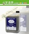 【法鉑馬賽皂】橄欖油黑肥皂 x1瓶(5000ml/瓶)