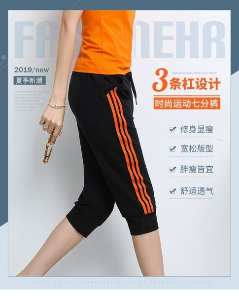七分褲女夏薄款純棉休閒馬褲7分褲短褲五分褲女寬鬆運動顯瘦中褲