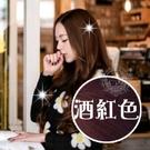 ::4扣髮片系列:: 大捲加量髮扣式髮片-酒紅色 [43367]◇美容美髮美甲新秘專業材料◇
