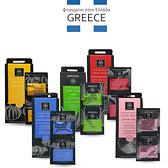 希臘 APIVITA 艾蜜塔 速效修護面膜 8mlx2包入 款式可選 泥狀面膜【PQ 美妝】