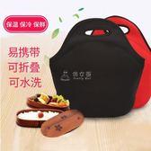 野餐袋 簡約實用防水手提飯盒袋子保溫保冷便當包男女兒童手拎包 俏女孩
