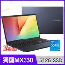 華碩 ASUS X513EP-0241K...