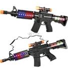 玩具槍 兒童寶寶幼兒電動玩具槍狙擊槍投影槍聲光音樂震動小男孩玩具模型