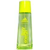 Adidas Fizzy Energy 泡沫能量女性運動淡香水 50ml 無外盒包裝