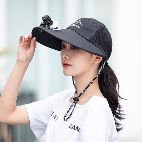 夏季USB充電風扇帽子大人寬檐遮陽女士戶外太陽帽網帽帶風扇的帽 小山好物
