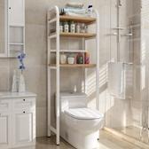 馬桶架置物架落地上方浴室壁掛廁所衛生間洗手間品收納用馬桶架【限時82折】