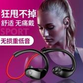 迷你耳機諾必行M-10運動型藍芽耳機跑步掛耳式健身頭戴無線入耳塞式雙耳適用vivo繁華街頭