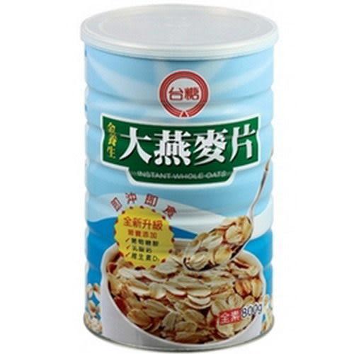 台糖金養生大燕麥片800g