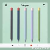 PZOZ適用于Apple蘋果pencil筆套1一代2二代iPencil保護套applepencil超 創意家居