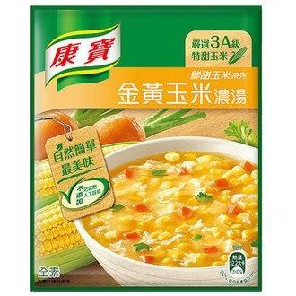 康寶 鮮甜玉米系列 金黃玉米濃湯 56.3g