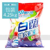 【白蘭】強效潔淨洗衣粉4.25kg