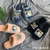 毛絨拖鞋-情侶棉拖鞋男女同款冬季室內創意卡通海賊王可愛厚底室毛毛外穿潮 糖糖日系