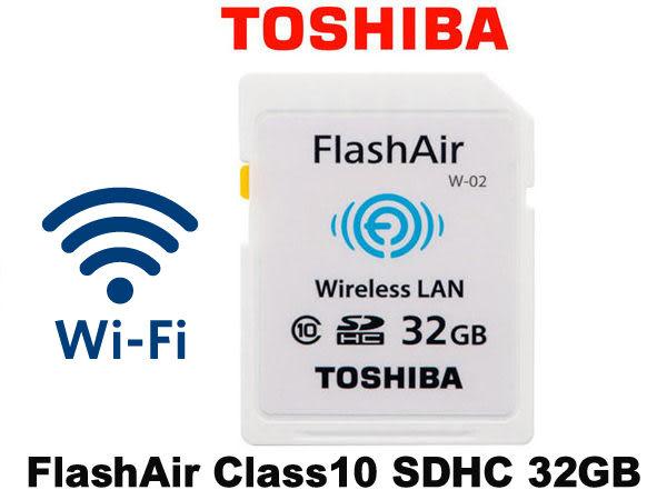 數配樂 TOSHIBA【富基公司貨】32GB 32G WI-FI FlashAir Class 10 SDHC 無線 記憶卡 wifi 傳輸 非 創見