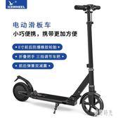 電助力電動滑板車 成人學生代步車可折疊迷你男女電瓶踏板車 zh7110【歐爸生活館】