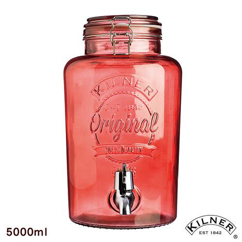 【KILNER】經典款派對野餐飲料桶(紅色) 5L