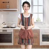 韓版時尚花邊大口袋廚房防水可擦手圍裙女小清新可愛家用做飯圍腰 韓美e站