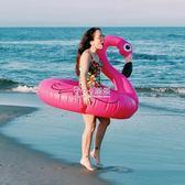 充氣泳圈 游泳圈救生圈充氣火烈鳥水上樂園用品浮排PVC充氣座圈igo 卡菲婭