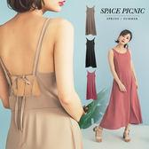 洋裝 Space Picnic|現貨.細肩後綁帶素面長洋裝【C18044018】