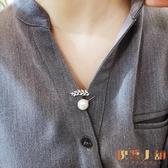 珍珠胸針防走光別針裝飾 百搭暗扣針開衫固定扣領針扣~倪醬小舖~