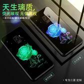 三星note8手機殼夜光玻璃創意防摔情侶硅膠網紅【3C玩家】