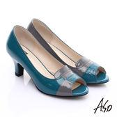 A.S.O 減壓美型 全真皮方塊配色拼接魚口高跟鞋 藍