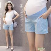 交換禮物 孕婦短褲夏外穿棉麻寬鬆打底托腹褲子薄款夏季新品時尚潮媽