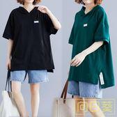 大碼女裝胖女人遮肚顯瘦夏裝T恤韓版寬鬆洋氣遮肉上衣