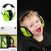 【南紡購物中心】3M Peltor Kid 防噪音兒童耳罩-綠色(非耳機)