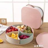 雙層創意廚房客廳水果盤瓜果籃懶人糖果盤吃瓜子神器果蔬籃干果盤 金曼麗莎