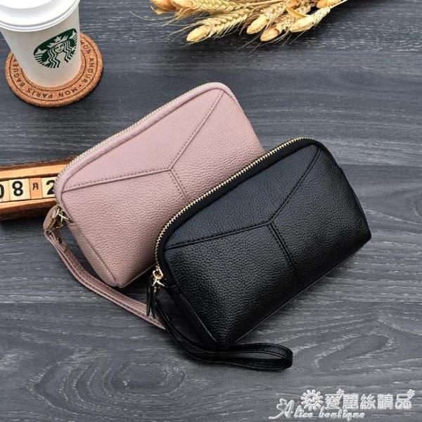 貝殼包 2021新款手拿包女日韓時尚貝殼包氣質手機包零錢包小包包 愛麗絲