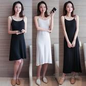 吊帶裙女打底背心裙韓版中長款寬鬆大碼無袖A字內搭襯裙 魔法鞋櫃