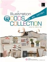 二手書博民逛書店《Illustrator GOODS COLLECTION》 R