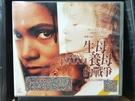 挖寶二手片-V02-202-正版VCD-電影【生母養母的戰爭】-潔西卡蘭芝(直購價)