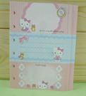 【震撼精品百貨】Hello Kitty 凱蒂貓~內頁三切~蝴蝶結