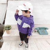 外套 韓版男童春秋潮連帽上衣嬰兒秋裝夾克衫【小天使】