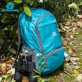 皮膚包超輕可摺疊旅行包雙後背包戶外背包登山包輕便攜男女