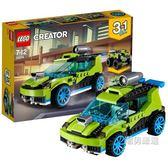 樂高積木樂高創意百變系列31074火箭拉力賽車LEGO積木玩具xw