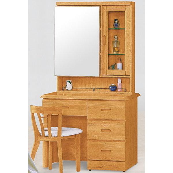 化妝台 鏡台 PK-175-1 正赤陽木3尺鏡台 (含椅)【大眾家居舘】