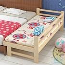 實木兒童床 兒童實木拼接床加寬床加長床邊...