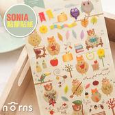Norns 【SONIA Autumn秋天點膠貼紙】日記 手帳 行事曆 拍立得照片 裝飾貼紙