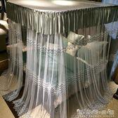 蚊帳 南極人蚊帳新款加密加厚導軌u型軌道公主風落地1.8m1.5米床家用WD 晴天時尚館