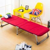 折疊床單人床簡易床辦公室午休床戶外沙灘行軍床醫院陪護小床  無糖工作室