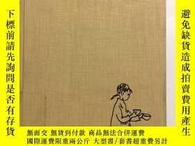 二手書博民逛書店1935年 荷明:一箇中國女孩的故事,Ho-Ming罕見Girl