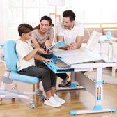 限定款學習桌兒童書桌可升降學習桌椅套組小孩課桌學生寫字桌兒童生日禮物jj