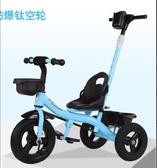 兒童三輪車腳踏車寶寶腳踏車
