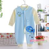 嬰兒連體衣春秋新生兒哈衣爬服裝夏季嬰兒衣服男女寶寶0-3-6個月
