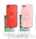 蘋果7plus手機殼iPhone7硅膠8plus網紅套iPhone8女款七全包新款指環 印象家品
