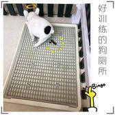 寵物狗廁所平板廁所尿尿盤便便盆法斗柯基泰迪狗用品 寵物狗用品 3C優購