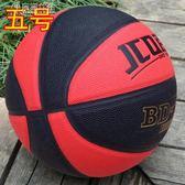 耐磨軟皮藍球5號球翻毛皮青少年磨砂皮籃球 奈斯女裝